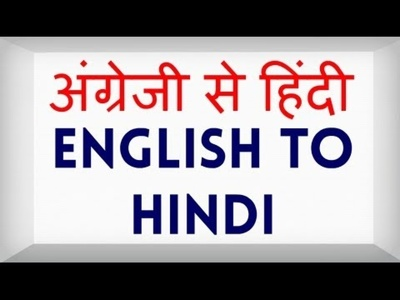 I Will Translate English To Hindi And Hindi To English