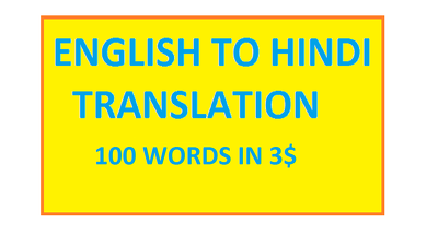 English to hindi translation 500 words in 10 $