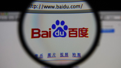 Submit website to top 5 Chinese search engines Baidu