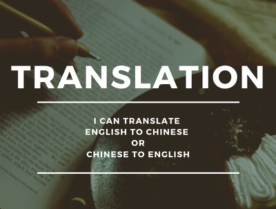 Translate 1000 words from English to Chinese (vice-versa)