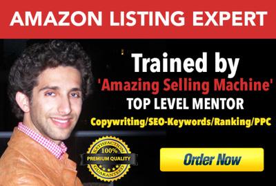 Maximize Your Amazon Listings Copywriting, SEO, PPC & Ranking