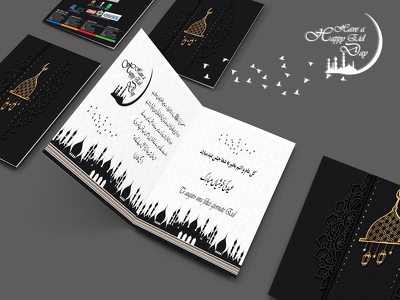 Design an attractive greeting card