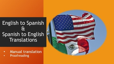 Translate your text from english to spanish and viceversa