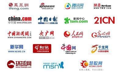Distribute Press Release to 1 China website (Sina, Tecnet, etc)