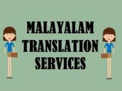 Translate english to malayalam -500 words