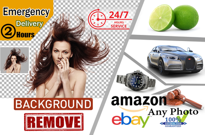 20 images background removal within 2 hours delivery