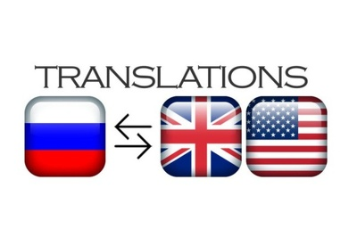 ★ Translate English to Russian and vice versa (500 words) ★