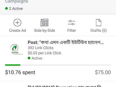 Promote your page with 100k like in a 3days
