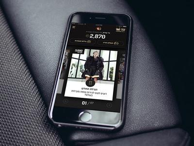 Design awesome mobile app UI