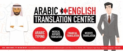 Translate 1500 words to english and Arabic