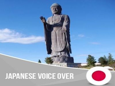 record up to 150 words of voice over in Japanese