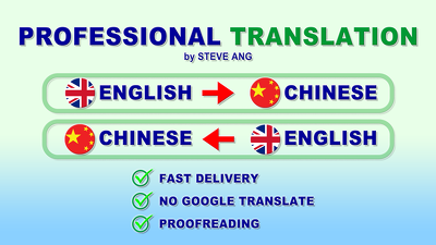Translate English and Chinese Documents