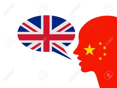Translate 1000 words from English to Chinese or vice versa