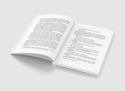 Make book layout (100 pages of text)
