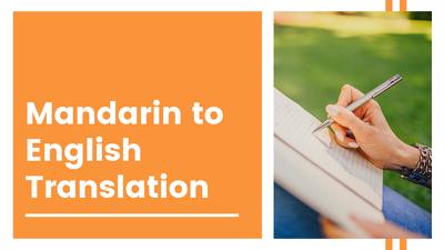 Translate 500 words Mandarin to English