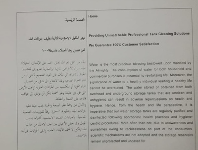 translate 900 words from English or Urdu to Arabic