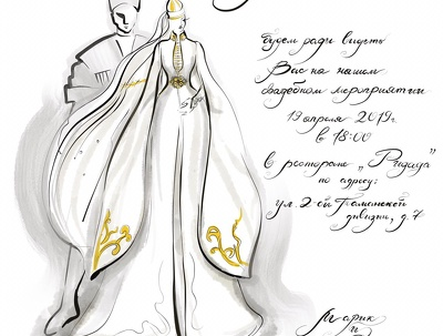 Draw wedding invitation