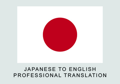 Translate English to Japanese or Japanese to English - 500 Words