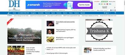 Guest Post Top Indian NewsPaper deccanherald.com - DeccanHerald