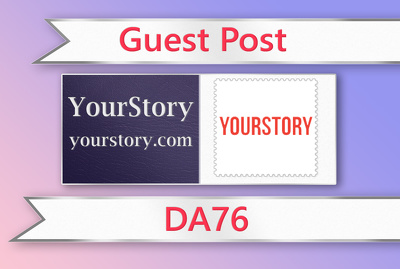 Guest post on YourStory - yourstory.com - DA76