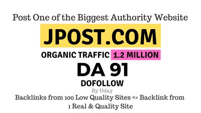 Publish guest post on Jpost.com, DA91, dofollow backlink