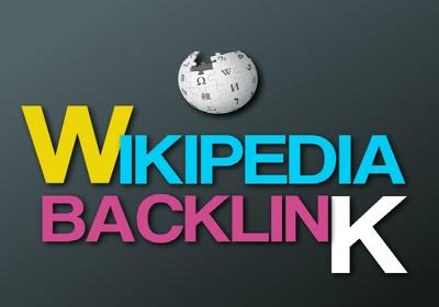 Deliver backlink from a website ranked 5 on Alexa