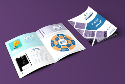 Design Brochure, Company Profile (English-Arabic-Turkish)