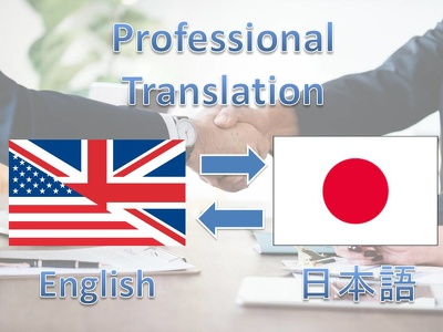 Do Professional Translation Between English And Japanese