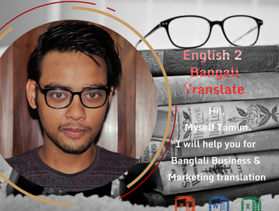Provide translation english to bengali within 6 hours