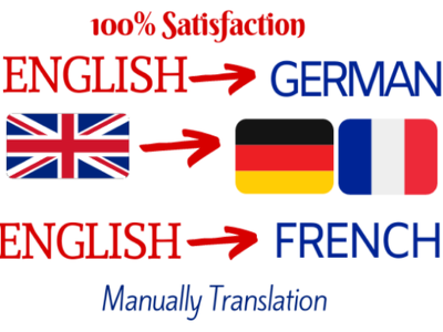 Translate English to German and English to French