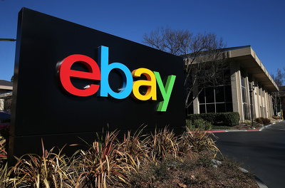 I Will Remove Negative Feedback From You Ebay Store