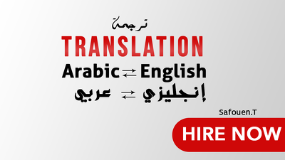 Translate 500 English words to Arabic  and vice versa