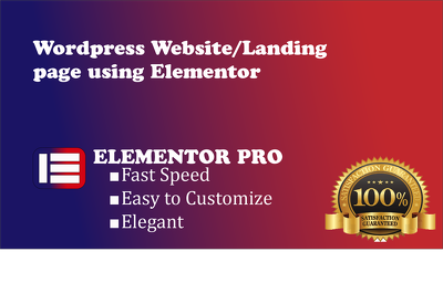 Create Wordpress Website utilizing Elementor in less time period