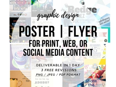 pOSTER / FLYER / INVITATION CARD / INFOGRAPHIC / BROCHURE / MENU