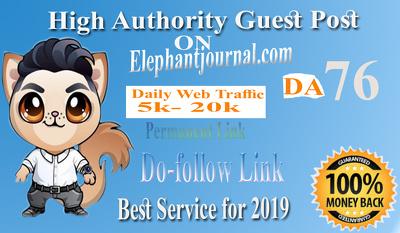 Provide the guest post Elephantjournal.com