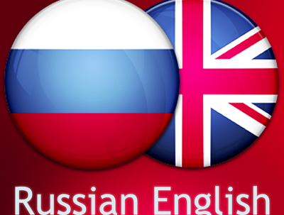 Translate 1000 words from English into Russian