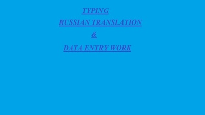 Do Russian technical documents as per your company requirement.