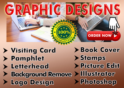 Graphic design, logo,