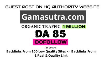 Dofollow Guest Post on DA 85 Gamasutra.com - Gaming Link