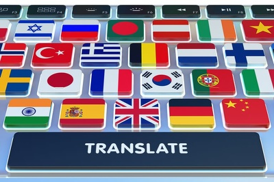 Translate your language into any language
