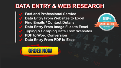 Do Data Entries between 1-500 Entries in 24 hrs
