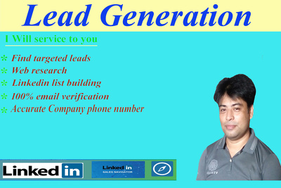 Collect 100 leads for lead generation service