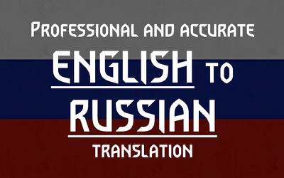 Translate 1000 words from English to Russian (Quick, Accurate)