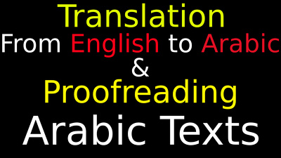 Translate or Proofread 1,000 Arabic words within 24 hours