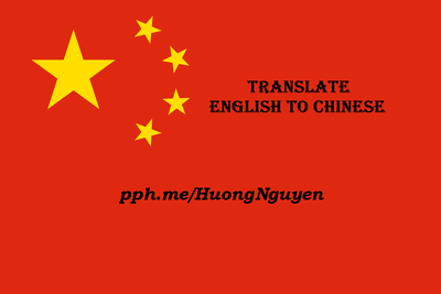 Translate English to Chinese 500 Words