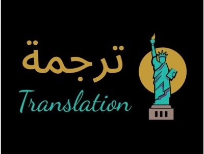 Translate  Arabic to English and vice versa of 700 words