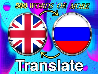 Perfectly Translate 500 Words From English To Russian Or Reverse