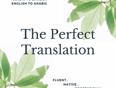 Translate Your English To Arabic And Vise Versa