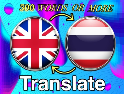 translate 500 words from English to Thai or vice versa