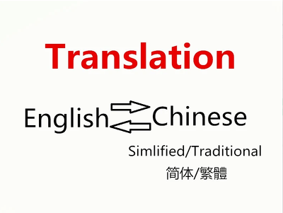 Do translation from English to Chinese